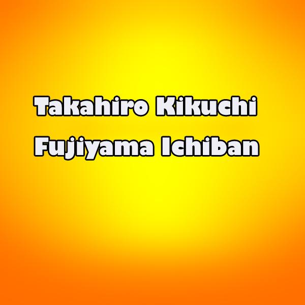 Takahiro Kikuchi - Fujiyama Ichiban